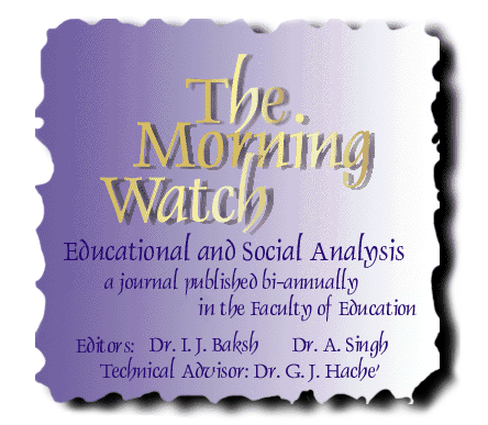 The Morning Watch Logo